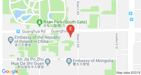 Embassy of Vietnam in Beijing, China