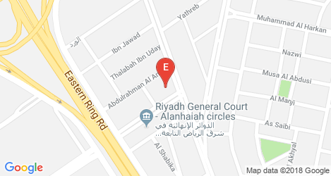 Embassy of Vietnam in Riyadh, Saudi Arabia